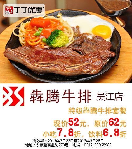 �奶谂E庞呕萑�(苏州�奶谂E庞呕萑�):特级�奶谂E盘撞� 现价52元